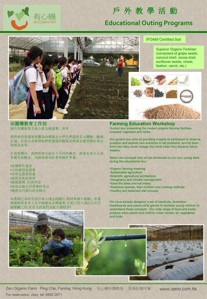 intl-leaflet-kp-v3-1
