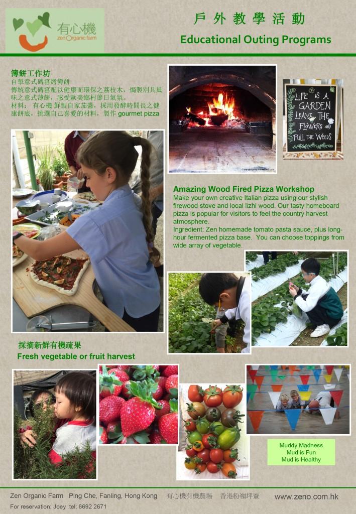 intl-leaflet-kp-v3-2