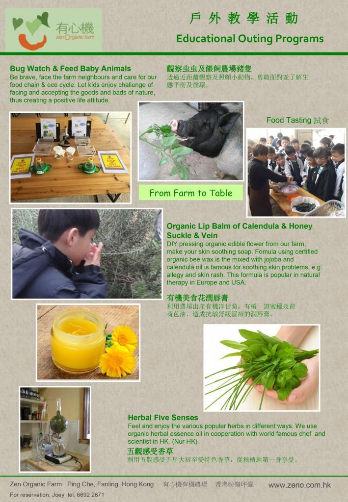 intl-leaflet-kp-v3-3